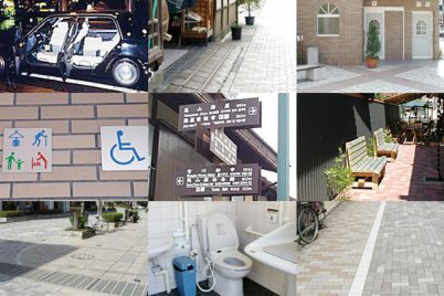 A city with special facilities for the disabled.