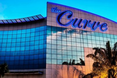"""Photo of the building """"the Curve"""""""
