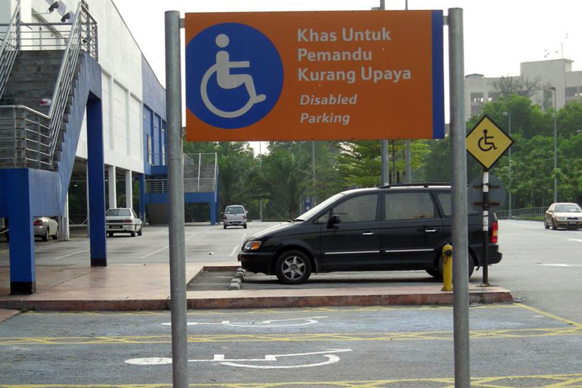 Picture of disabled parking lots at Tesco
