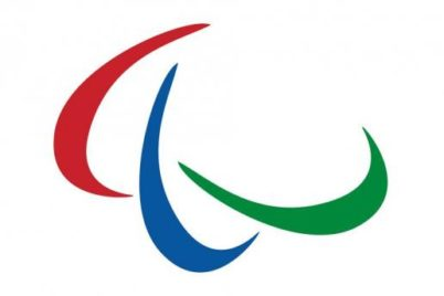 logo of IPC